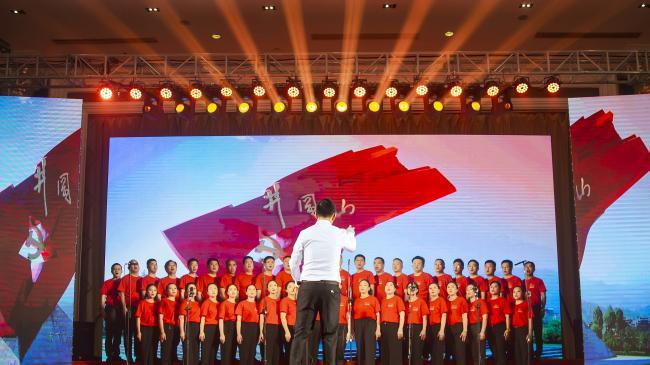 《唱支山歌给党听》—市工商联组队参加市政协庆祝中国共产党成立100周年 文艺演出活动